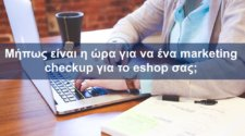 marketing-checkup-eshop