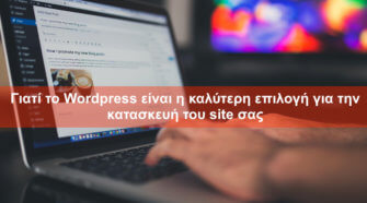 wordpress-for-site