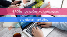 4-wrongs-Digital-Marketing